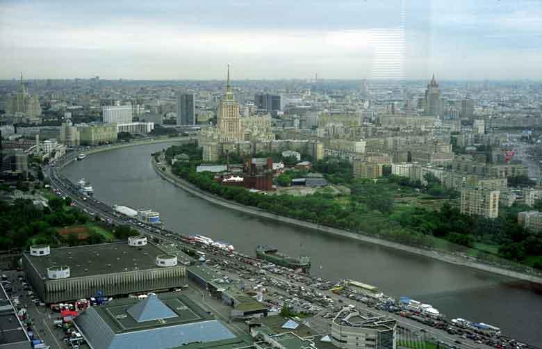 Moskau Stadtpanorama und Blick ueber die Moskwa