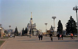 Bild Russischer Pavillon WDNCh Moskau