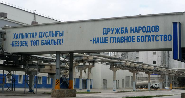 Aufschrift in russischer und baschkirischer Sprache: Die Völkerfreundschaft ist unser größter Reichtum