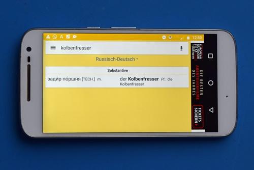 Startbild der Leo App als Beispiel für beste Smartphone-Apps für Motorradfahrer