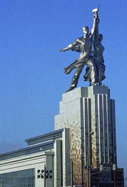 Denkmal Arbeiter und Kolchosbäuerin am WDNCh in Moskau