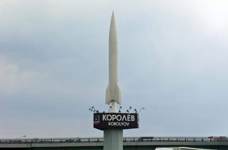 Sowjetische R-2 Rakete in Koroljow bei Moskau im Bild zum Andenken an den gleichnamigen Raketenkonstrukteur