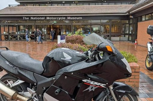 National Motorcycle Museum Birmingham: Entrance